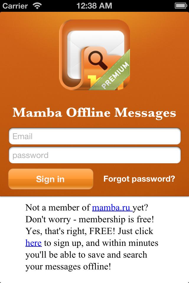 от mamba пароль
